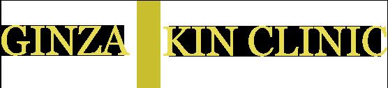 GINZA SKIN CLINIC